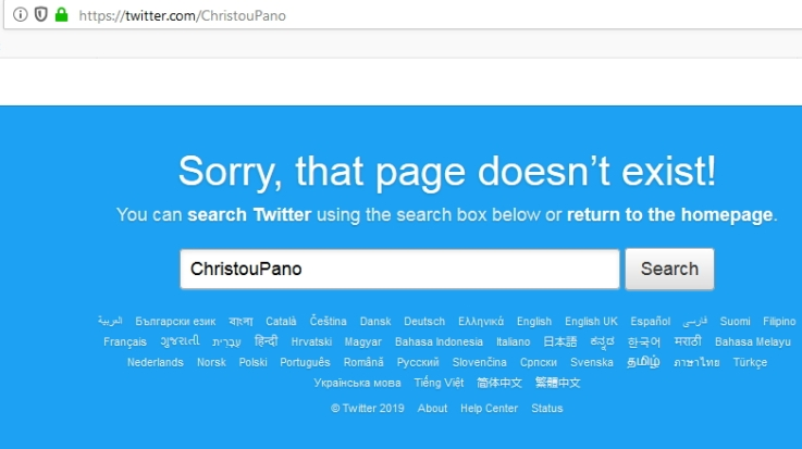 2019-07-01 COO Pano Christou Twitter DELETED